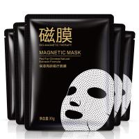 Тканевая маска для лица с эффектом магнитотерапии и натуральными природными экстрактами Bioaqua