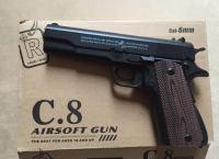 Пистолет с пульками (металл) C8
