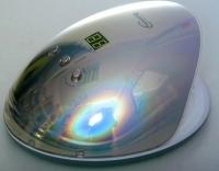 Лампа для маникюра RainbowUV 5H 60W