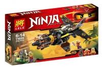 Конструктор Ninja 79099 Скорострельный истребитель Коула 260