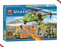 URBAN 348 дет.  конструктор Грузовой вертолёт исследователей вулканов