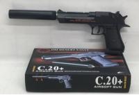 Пистолет пневматика (металл) C20