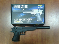 Пистолет пневматика металл К-111