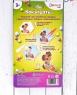 Аквамозаика для детей «Собачка»