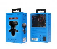 Универсальный автомобильный Держатель для телефона магнитный в воздуховод AIR OUTLET IN-CAR HOLDER BOROFONE B H 12