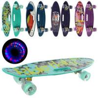 Круизер со светящимися колесами (60см) скейт