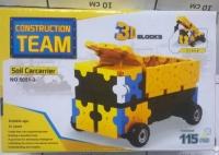 Конструктор 3D BLOCKS блокс 110 128 115 146
