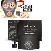 Магнитная маска Hyqing