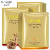 Омолаживающая тканевая маска для лица с муцином улитки и экстрактом козьего молока Bioaqua