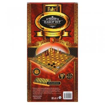 Набор игр 3 в 1 (шашки, шахматы, нарды) узорчатые, МДФ, дерево, 29х14, 5х4см 539-004