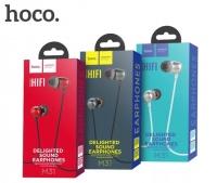 Наушники Гарнитура HOCO M31 для мобильных устройств