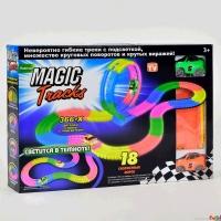 Magic tracks 366дет светящийся трек