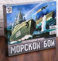 Настольная игра «Морской бой» с пластиковым полем и карточками