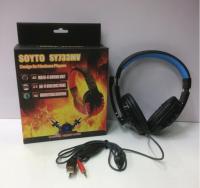 Игровые наушники с подсветкой SY 733