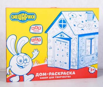"""Дом из картона """"Дом-раскраска"""", СМЕШАРИКИ"""