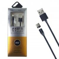 Магнитный micro-USB кабель Metal Magnetic Cable 360