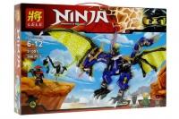 Лего Ninja 386 дет. 31001