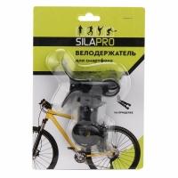 Вело держатель для смартфона Прищепка, пластик, 13х9х6см SILAPRO