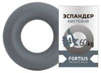 Эспандер кистевой Fortius, нагрузка 60 кг, серый