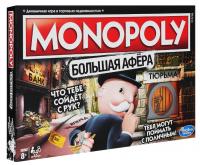 """Монополия """"Большая Афера"""" sc802e"""
