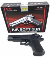 Пистолет с пульками (металл) K33