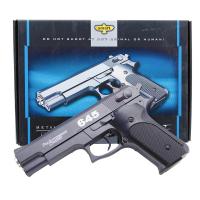 Пистолет металл H006/K6