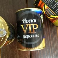 Носки VIP персоны