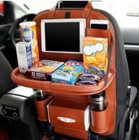 органайзер для заднего сиденья автомобиля эко кожа
