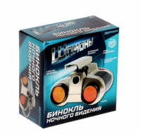 Бинокль ночного видения «Шпион», работает от батареек
