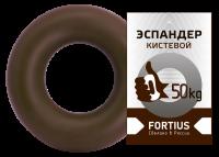 Эспандер кистевой Fortius, нагрузка 50 кг, коричневый