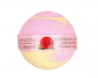 """Бурлящий шар для ванны Кафе Красоты """"Розовый сорбет"""", 120 г 1963533"""
