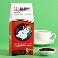 Чай чёрный «Пендалин»: с ароматом апельсина и шоколада, 100 г
