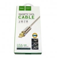 Магнитный кабель Hoco U16 Magnetic Cable USB-Micro USB