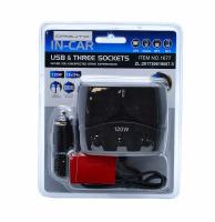 Разветвитель прикуривателя OLESSON 1677 3 гнезда+ 2 USB