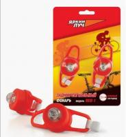 Фонарь ЯРКИЙ ЛУЧ RED-1 (бл/2) сигнальный д/велосипеда, красный LED, 2 режима, 2xCR2032 в компл