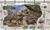 Трек с динозаврами