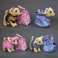 Собачка в сумочке (лает) чичи лав 4556