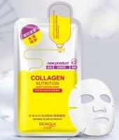 Тканевая увлажняющая коллагеновая маска для лица с натуральными экстрактами Bioaqua