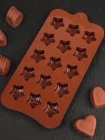 Форма для льда и шоколада «Звёздочки», 21×10 см, 15 ячеек