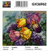 GX 36962 Картина 40х50