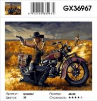 GX 36967 Картина 40х50