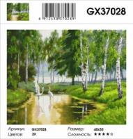 GX 37028 Картина 40х50