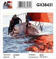 GX 38431 Картина 40х50
