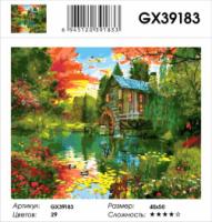 GX 39183 Картина 40х50