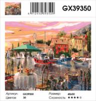 GX 39350 Картина 40х50