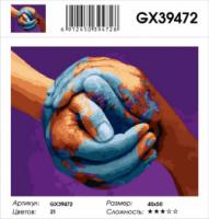 GX 39472 Картина 40х50