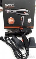 Фен для волос 3000 W GM1767
