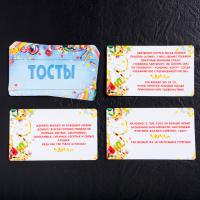Игра для взрослого праздника «Тосты на все случаи жизни»