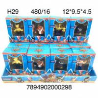Игрушка Stars H29