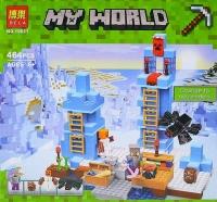 конструктор MY WORLD 464дет. майнкрафт Ледяные шипы